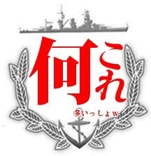 4月26日江坂練習会