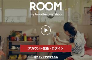 rakuten_room