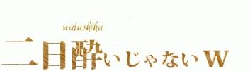 6月14日江坂練習会