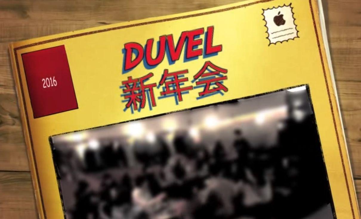大阪テニスサークル DUVEL(ドゥーベル)練習会&新年会  1月10日 動画