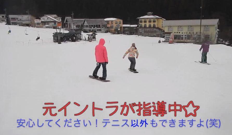 2016年2月20日大阪テニスサークルDUVELスノーボード奥神鍋
