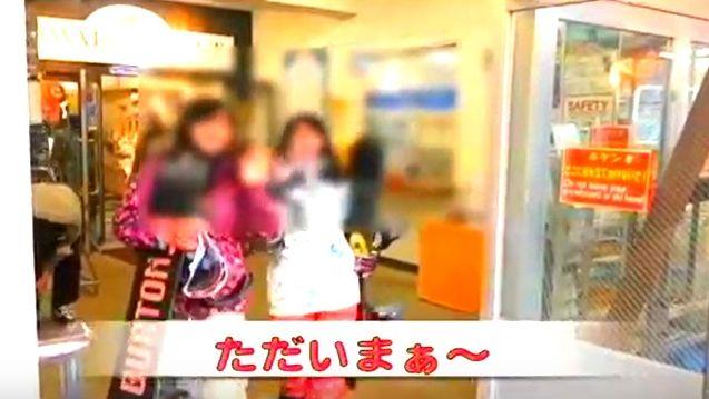 大阪ニスサークルDUVEL2017 03びわ湖バレイ